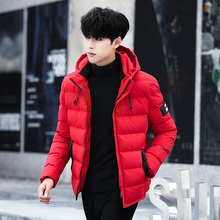 New Fashion Men Winter Jacket Coat Hooded Warm Mens Winter Coat Casual Slim Fit Student Male Overcoat
