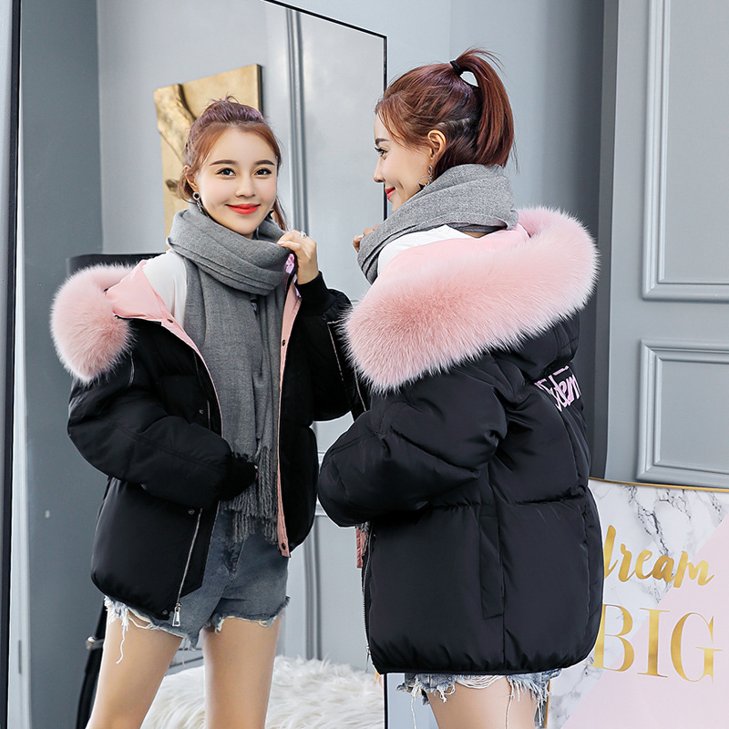 2018 Women Winter Coat Short Cotton-padded Jacket with Pink Fur Collar Hooded Loose Down Parkas for Pregnant Women Snowsuit fashion winter women jacket warm coat hooded women parka loose bread padded down cotton wadded short coats a3901