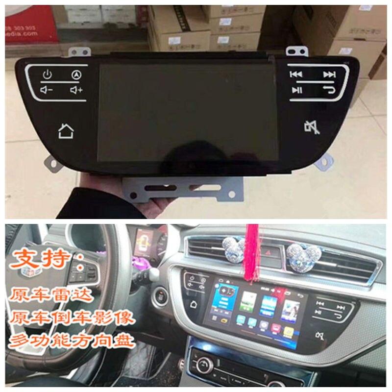 цена на Geely Emgrand GL,GS,Car GPS navigation,DVD player,Reverse image
