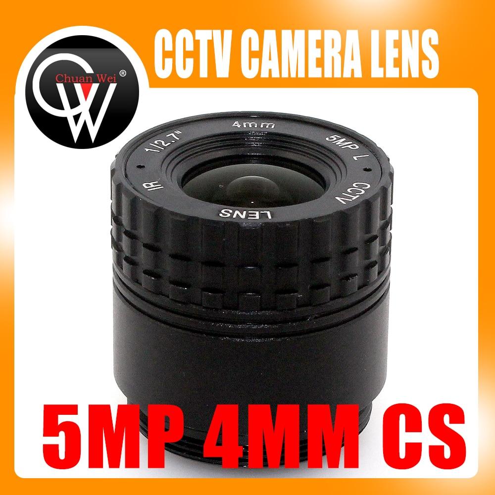 5MP 4mm Lens CS Mount HD 1/2.7 CCTV Camera Lens For Day/night CCD/CMOS Security CCTV HD IP Camera