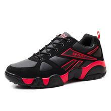 Спортивная мужская спортивная обувь на открытом воздухе; Светильник;