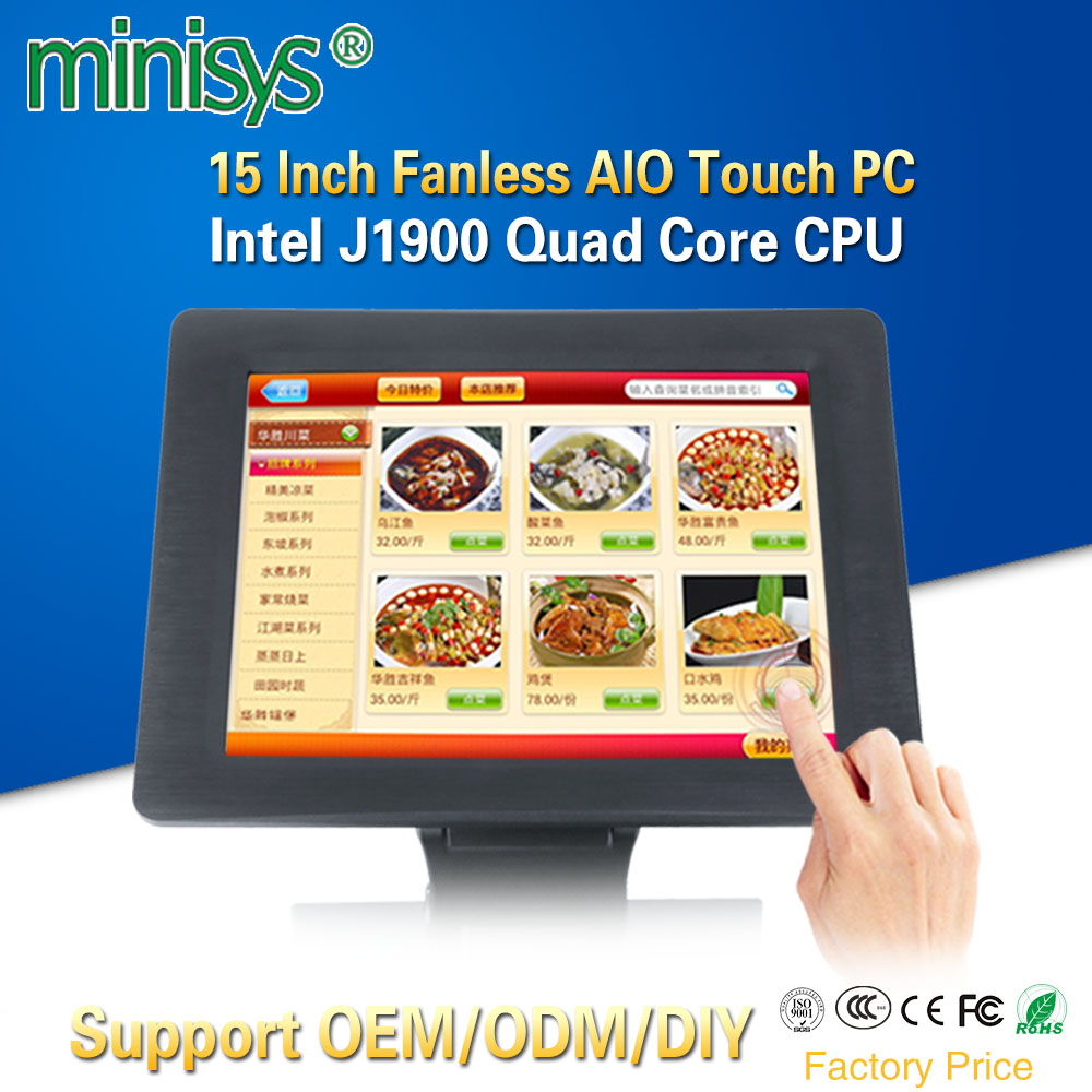Minisys 15 Inch Taiwan Fanless 5 Wire Resistive Touch Screen AIO Computer Intel J1900 Industrial All-in-one PC With 2 RS232 COM