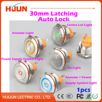 1pcs 30mm Waterproof Latching Stainless Steel Metal Push Button Switch Colorful LED Light Shine Car Horn