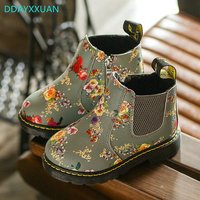 Kids Shoes 2017 New Autumn Flowers Boys Girls Fashion Boots Classic Children Shoes British Style Martin