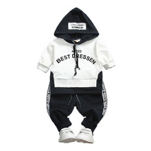 2017 Autumn Brand Cotton Clothes Sets Baby Girls Boys Sports Hooded T Shirt Sweatshirt  Pants 2pcs Children Kids Casual Suits  sports smiling face pattern hooded t shirt crop pants twinset for girls