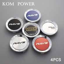 KOM 4pcs 59.5/55.5mm clip wheel center cap rays rims hubcaps volk sign emblem sticker centro rodas racing auto accessory