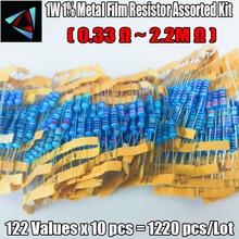 1220Pcs 1W 1% 122 ערכים 0.33ohm ~ 2.2M אוהם מתכת סרטי נגדי מגוון קיט