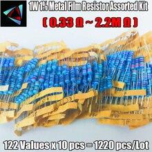 Kit surtido de resistencias de película metálica, 1220 Uds., 1W, 1% valores, 122 ohm ~ 2,2 M ohm