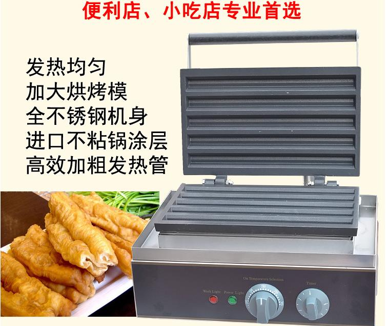 Free shipping Electric 5 pcs Spain Churros Machine Lolly waffle maker Waffle stick 12l electric automatic spain churros machine fried bread stick making machines spanish snacks latin fruit maker