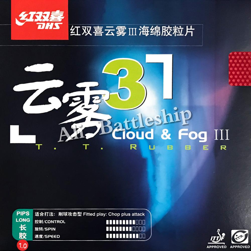 Original DHS Cloud&Fog III Long Pips-out Table Tennis / Pingpong Rubber With Sponge