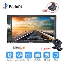 "Podofo Double 2 Din Car Radio 7"" Audio Stereo Bluetooth Multimedia Player Audio Stereo FM/MP5/USB/Bluetooth Support Rear Camera"