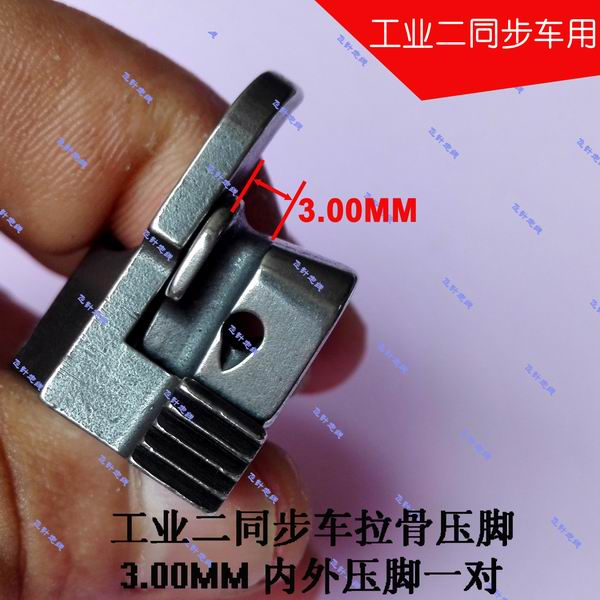 Sewing Machine Industrial Synchronizing Car Press Foot Thick Material Leather, Bone Inlay Tube A Pair Of Size And Pressure Feet