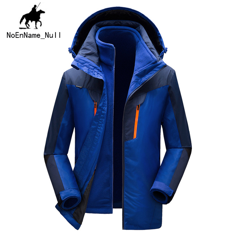 2017 New Arrival Autumn and Winter Men Windbreaker Waterproof Windproof and Thermal Hooded Outdoor Sports Jacket Men 145 new arrival autumn and winter 2017 outdoor softshell long sleeves solid color zipper pocket sports windbreaker men 150