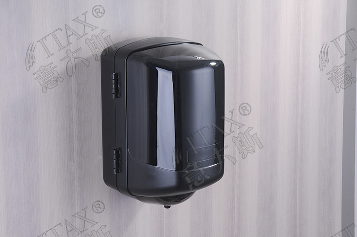 X 3376 ABS Plastic Wall Mounted Center Pull Hand Towel Dispenser Paper Holder Toilet