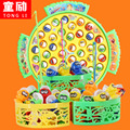 Large fish dish cat fishing toy magnetic ocean play games electric music plastic hungry brinquedo menina boys toys for Children