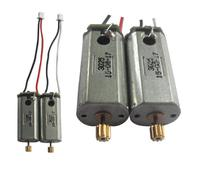 Free Shipping yizhan X6  H6 2.4G RC Quadcopter Spare Parts Motor A+Motor B 2pcs/lot