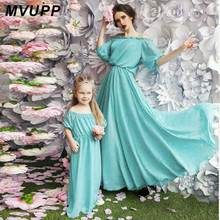 MVUPP mother daughter dresses family matching outfits 6 color bohemian strapless mommy and