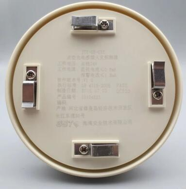 FREE SHIPPING 100% NEW Jty-gd-g3t Smoke Detector Sensor