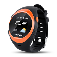 Brand New ZGPAX S888 GSM Smart GPS Watch With WiFi Tracking Pedometer SOS Geo Fence Weather