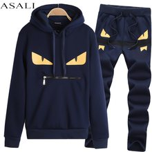 2018 Autumn 2PC Hooded suits for Men Set Sportsuit Tracksuit Homme Sweat Sweatshirt Mens Hoodie+jogger Chandal Sudaderas Hombre(China)