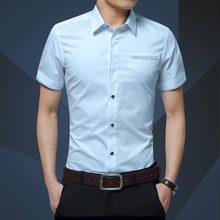 Business Formal Camisa Social Masculina 2016 Summer Male Short-Sleeve Shirt Fashion Slim Fit Mens Blouses