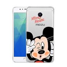 Meizu M5 Phone Case