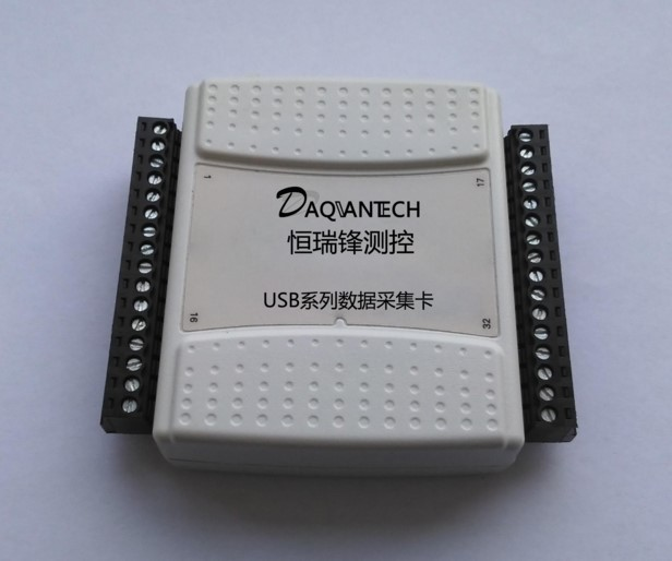 USB high-speed synchronous data acquisition card 8-channel 16-bit AD 10V 400K sampling rate 5PWM 14DIO replace USB-6009 sensor