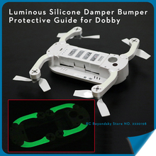 2sets Luminous Silicone Bumper Dobby Arms Protective Guide Damper/Anti Vibration for ZEROTECH Pocket Selfie Quadcopter Drone