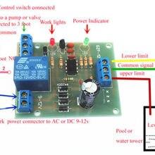 AC/DC 9-12 в регулятор уровня жидкости сенсор модуль обнаружения уровня воды сенсор