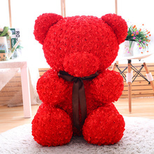 Free shipping 60cm unstuffed empty rose bear teddy bear soft toy skins shell coats animals Cheap Pirce Girlfriends Presents