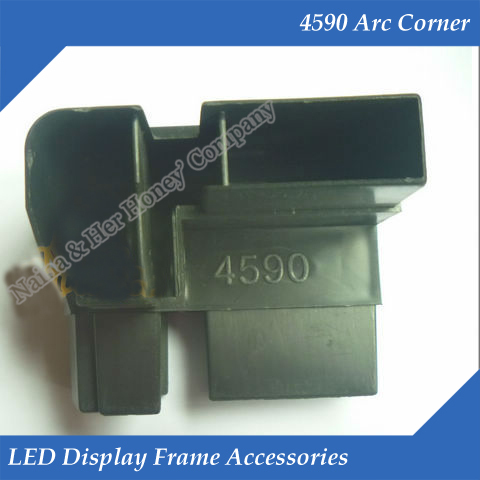 4590F Arc Corner LED Display Frame Accessories