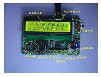 Free Shipping!  source signal generator Counter DDS ModuleFree Shipping!  source signal generator Counter DDS Module