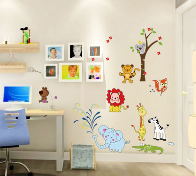 DIY Cartoon Animal Party Home Decals PVC Wall Sticker for Kids ...