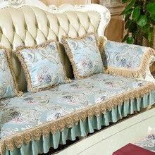 Высокое качество европейский стиль диван для подушки противоскользящая Универсальный диван полотенце бесплатная доставка