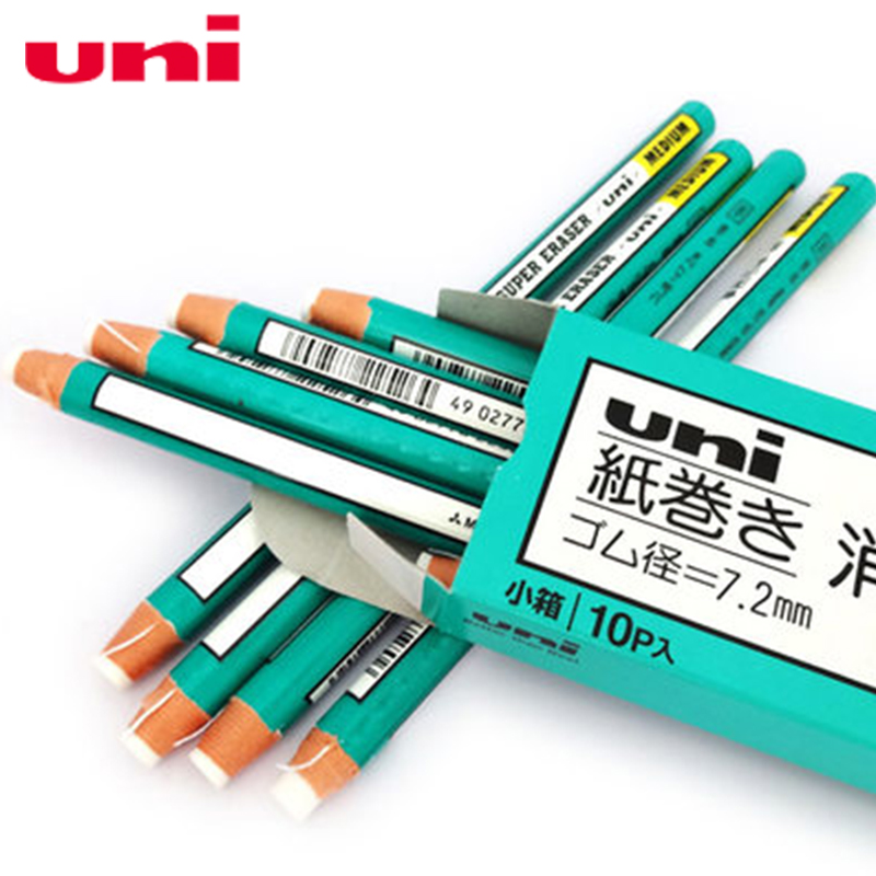 Uni EK-100 Pencil Type Super Eraser 10PCS/BOX Roll Paper Pen Type Eraser Easy To Use Wipe Clean For School & Office Supplies