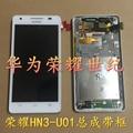 Для Huawei Honor 3 HN3-U01 HN3-U00 ЖК-Дисплей Sceen С Белым Сенсорным Экраном Дигитайзер Сборки + Рамка; 100% Гарантия