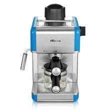 KFJ-202AA эспрессо кофе машина полностью автоматическая