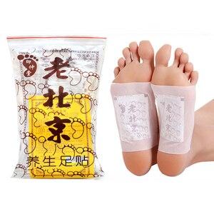 Image 5 - 100 adet = (50 adet yamalar + 50 adet yapıştırıcılar) detoks ayak yamalar pedleri vücut toksinler ayak zayıflama temizlik HerbalAdhesive sıcak