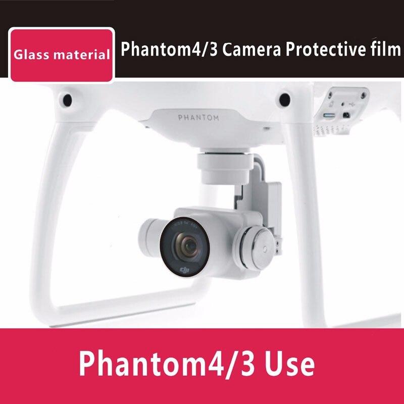 Защита объектива силиконовая для бпла phantom адаптер к батарее мавик на ebay