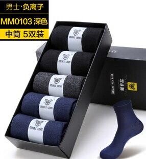 Mens Sock Business Socks Fashion Mens Breathable Sock Free Shipping 1lot=10pcs=5pairs