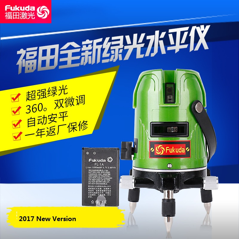 free shipping laser niveau 360 self leveling 4v1h 3x green. Black Bedroom Furniture Sets. Home Design Ideas