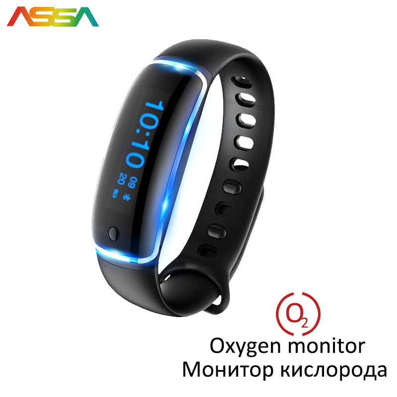 smart wristband watches blood pressure fitness tracker