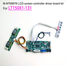 For LT150X1-131 computer LCD monitor LVDS CCFL 15″ 20-pins 60Hz 4-lamp 1024*768 M.NT68676 display controller driver board kit