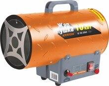 Пушка тепловая газовая Кратон Жар-пушка G 10-350 320 куб метров в час