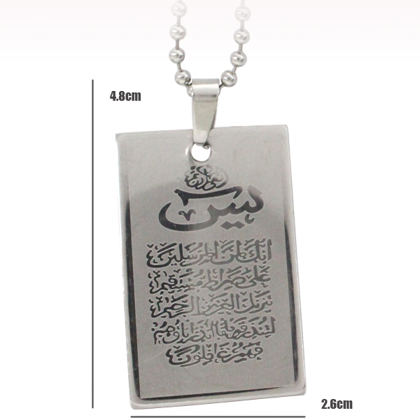 stainless steel quran Islamic Muslim Allah pendant
