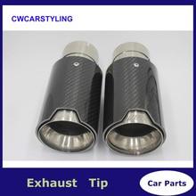 1 пара на входе 63 мм выход 89 мм стайлинга автомобилей м этикетки Высочайшее качество автомобиля углеродного волокна Выхлопной конец советы труб для BMW углерода выхлопных газов Совет