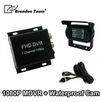 1CH Security MDVR System 1080P AHD DVR 1PCS 2.0MP AHD Camera Outdoor Camera Mobile DVR Video Surveillance Kit