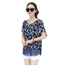 85702f4ebf631c 2018 Summer Blouse New Korean Top Women Print Chiffon Shirts Plus Size  4XLO-Neck Bat