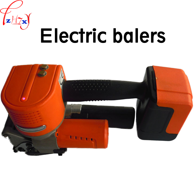 Hand - held electric baler PET plastic steel belt portable charging baling press PET strap strapping machine 110/220V 1PC