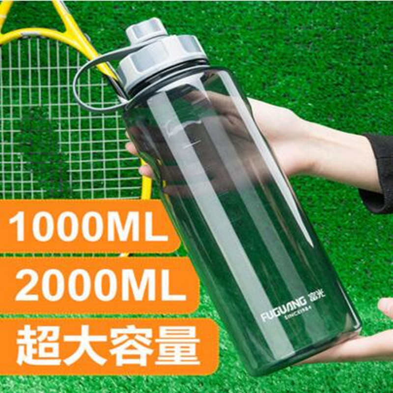 Large Capacity Plastic Water Bottles 2000ML Portable Space Bottle Oversized Outdoor Sports Water Bottle